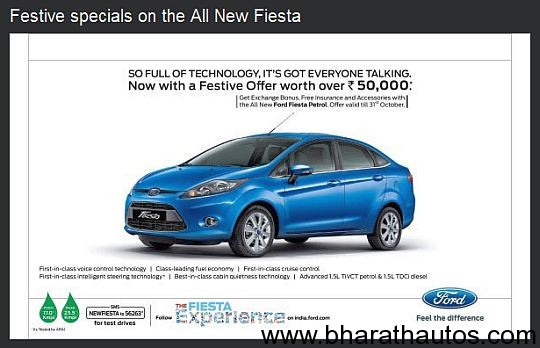All-New-Fiesta-Petrol-Festive-Discount