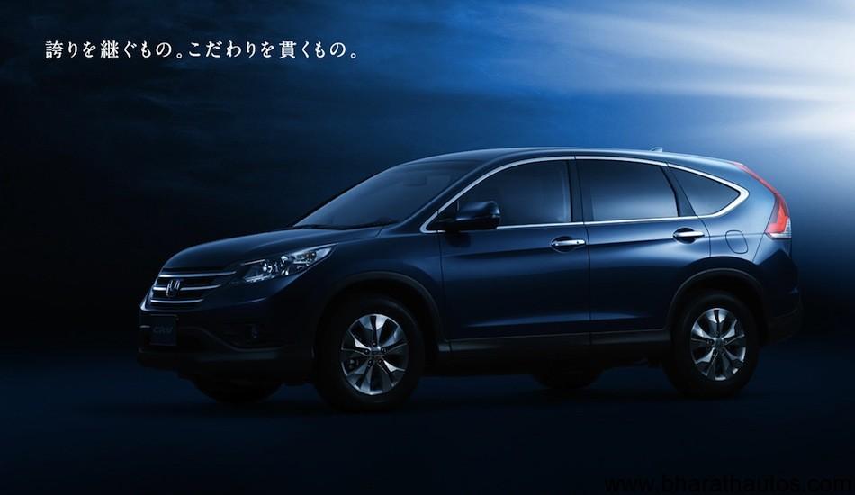 2012 Honda CR-V - 001