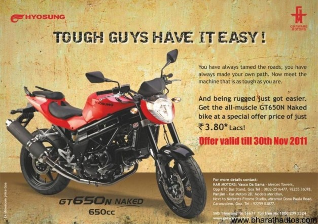 Hyosung GT650N Naked Sports Bike at Rs 3.8 Lakhs