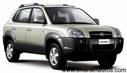 Hyundai Tucson - FrontView