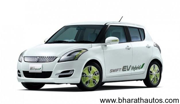 Suzuki Swift EV Hybrid Concept - FrontView