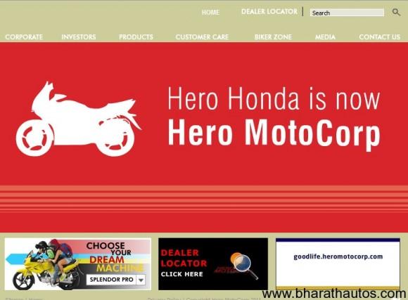 hero-honda-hero-motorcop