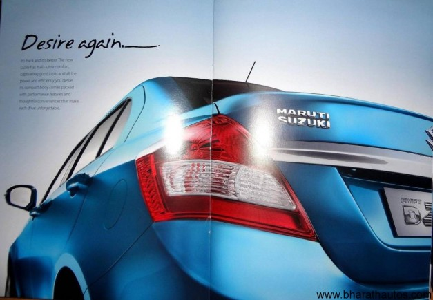 2012_Maruti_Swift_DZire_Brochure_02