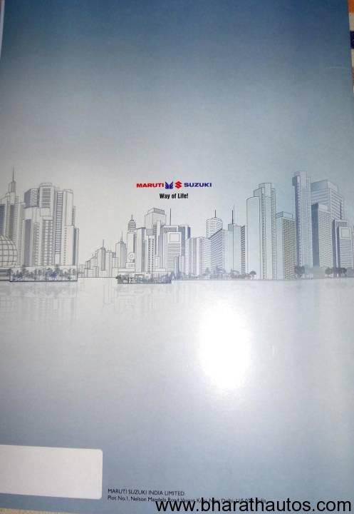 2012_Maruti_Swift_DZire_Brochure_12
