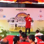 Mangalore Auto Expo 2012 - 027