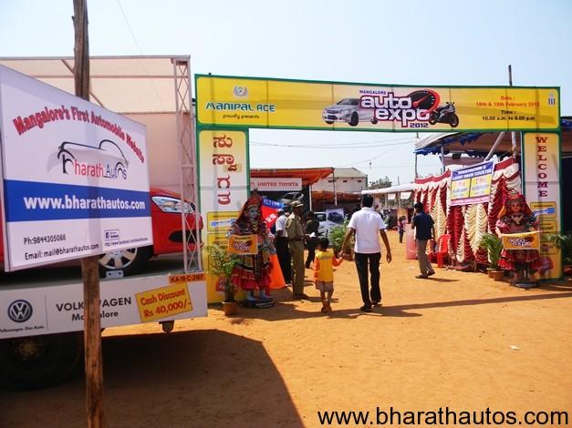 Mangalore Auto Expo 2012 - Entrance