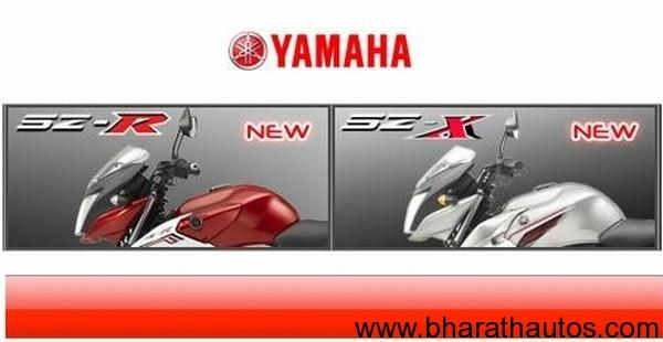 New Yamaha SZ special website