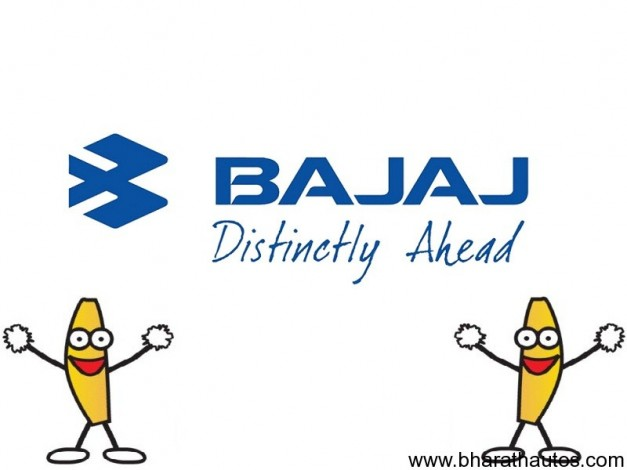 Bajaj Auto 'World's third largest motorcycle manufacturer'