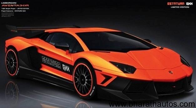 Lamborghini Aventador Estatura GXX limited edition - FrontView