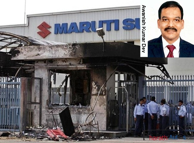 Maruti reveals in detail about the violence at its Manesar plant