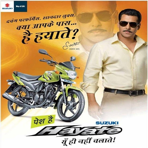 Salman Khan AD with Suzuki Hayate TVC feat on bollybuzz