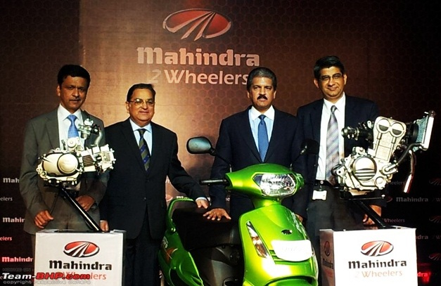 Mahindra 2-Wheelers R&D facility - 001