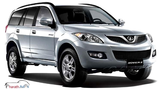 Great Wall Haval 5 SUV