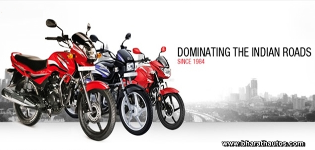 Hero MotoCorp joins hand with Engines Engineering