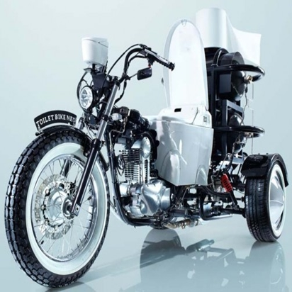 TOTO Toilet Bike Neo