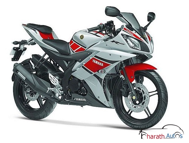 Yamaha R15 V2.0 limited edition