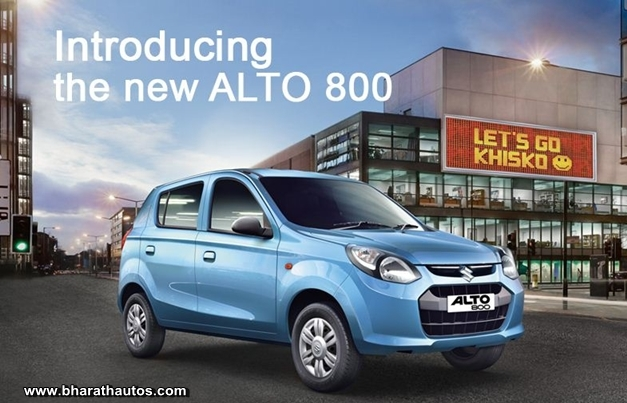 New Maruti Alto 800 Launched At Rs 2 44 Lakh