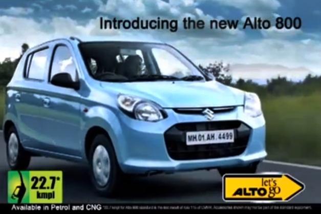 Video New Maruti Alto 800 Tv Commercial