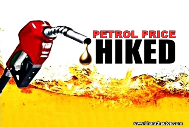 Petrol prices to be slashed by Rs 0.56 per litre