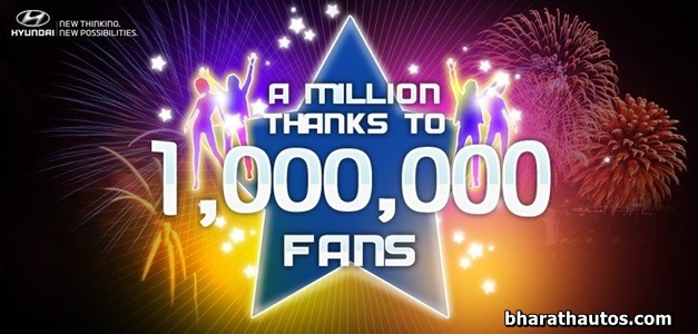Hyundai India celebrates one million fans on facebook