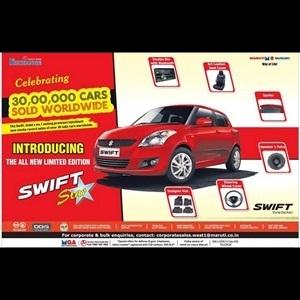 2013 Maruti Suzuki Swift Star limited edition