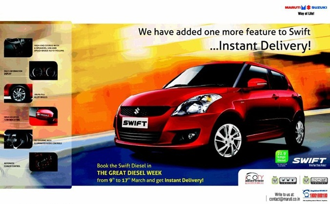 2013 Maruti Suzuki Swift Diesel Instant Delivery Offer