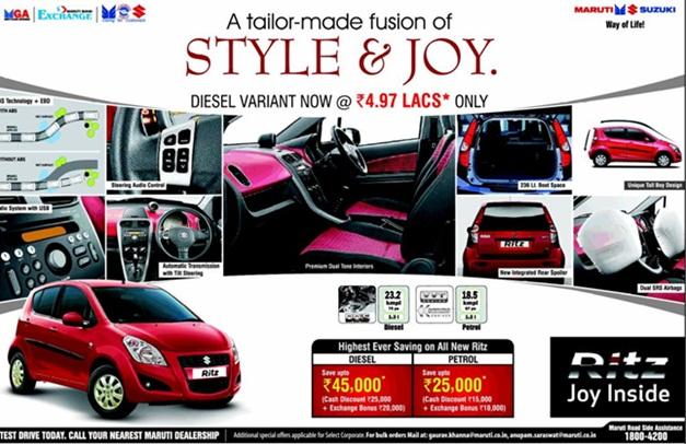 2013 Maruti Suzuki Ritz Diesel Discount