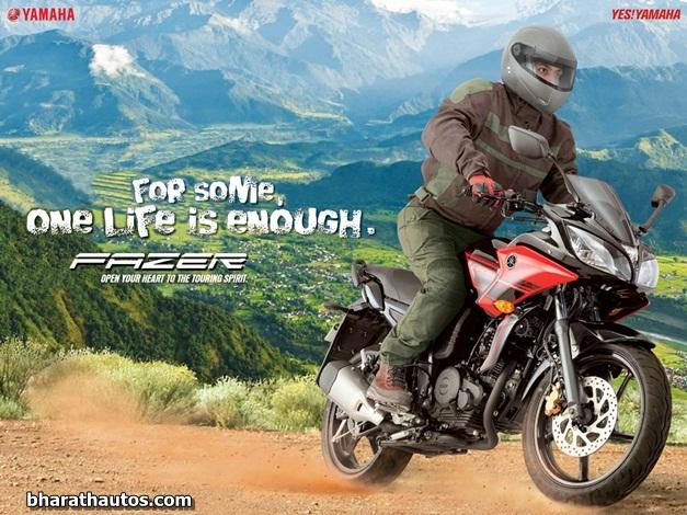 2013 Yamaha Fazer - FrontView