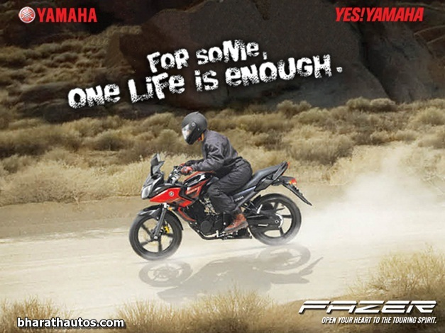 2013 Yamaha Fazer - SideView