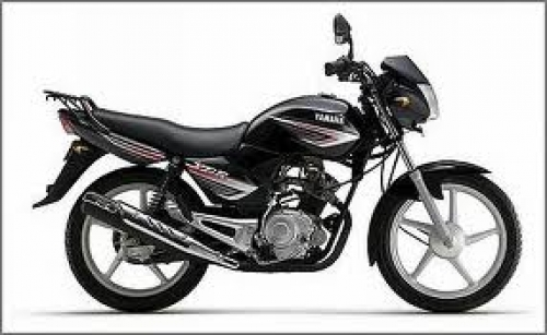 Low Price In India >> Yamaha India To Launch A Low Price 110cc Commuter Bike