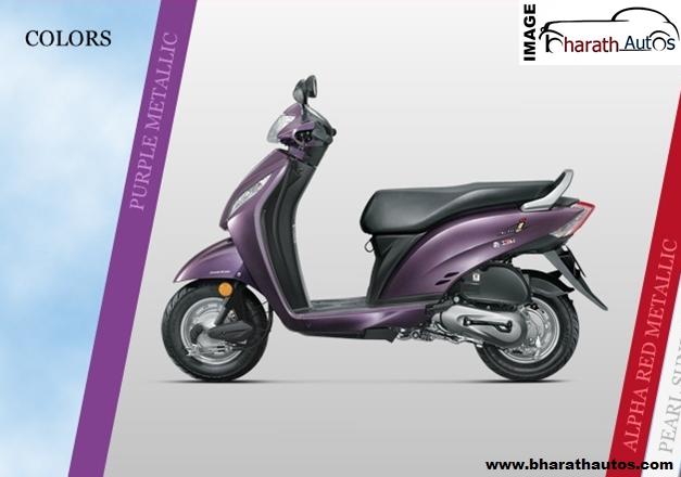 2013-Honda-Activa-i-005