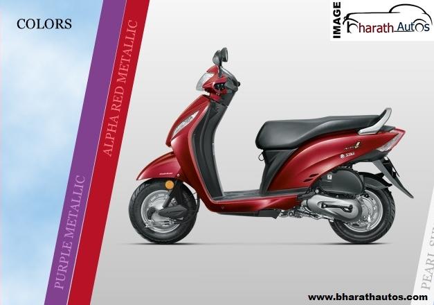 2013-Honda-Activa-i-006