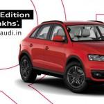 2013-Audi-Q3-S-Edition-007