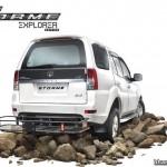 Tata-Safari-Storme-Explorer-Edition-cargo-basket