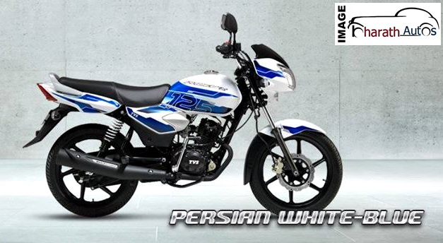 2013-TVS-Phoenix-125-Persian-White-Blue