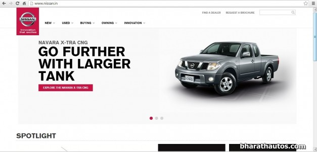 Nissan-India-Website-error