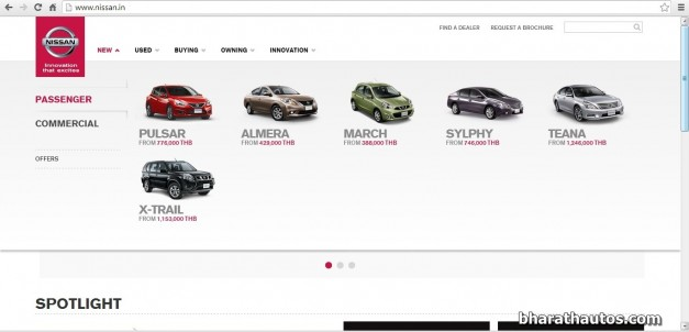 Nissan-India-Website-error-Spotted