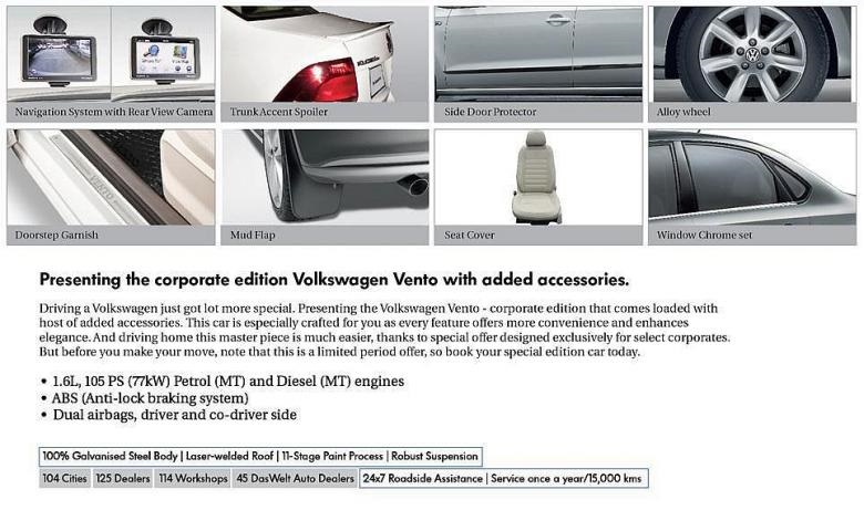 Volkswagen-Vento-Corporate-Edition-Additional-Features