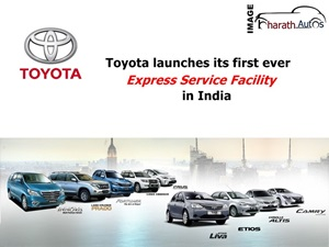 toyotas-first-ever-exclusive-express-service-facility-launched-in-india