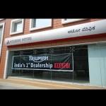triumph-motorcycle-showroom-bengaluru-dealership-bangalore
