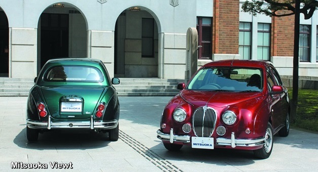 new-mitsuoka-viewt-2014-india