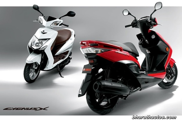 Rumor Yamaha India To Launch New 125cc Scooter Today