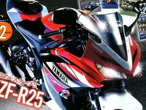 yamaha-yzf-r25-pictures-of-full-production-model-leaked