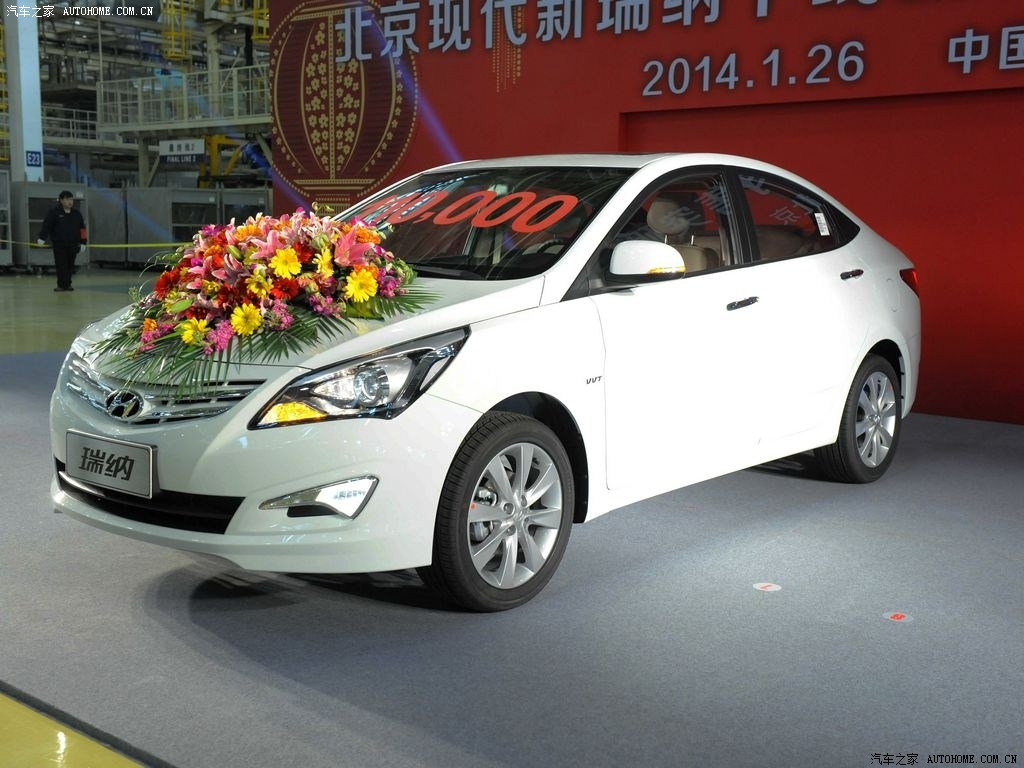 New Hyundai Verna 2015 Facelift 001