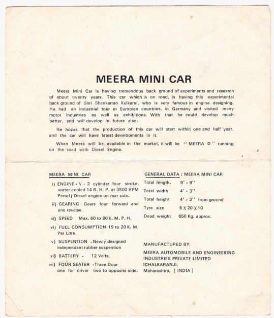 1971-shankarraos-small-car-meera-brochure-pune