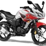 2014 New Yamaha Fazer - Terrain White