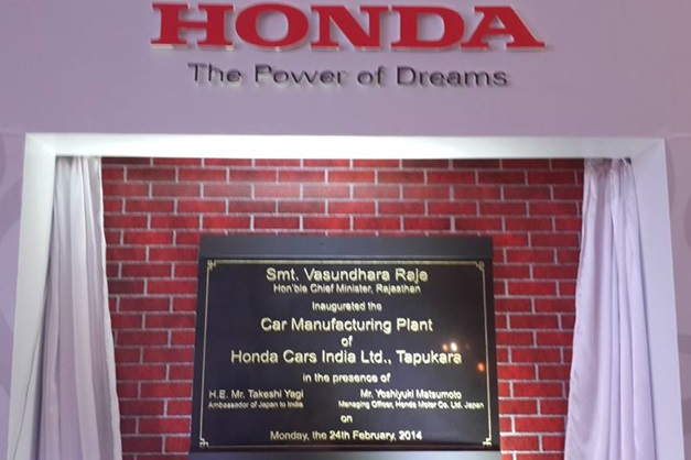 honda-cars-india-tapukara-factory-rajasthan-india