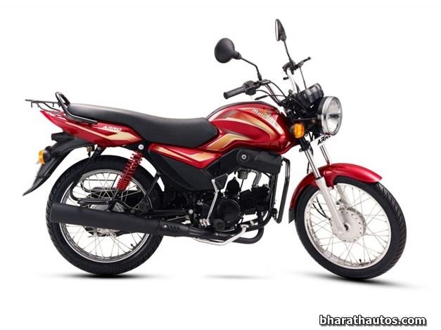 mahindra-arro-motorcycle-uganda