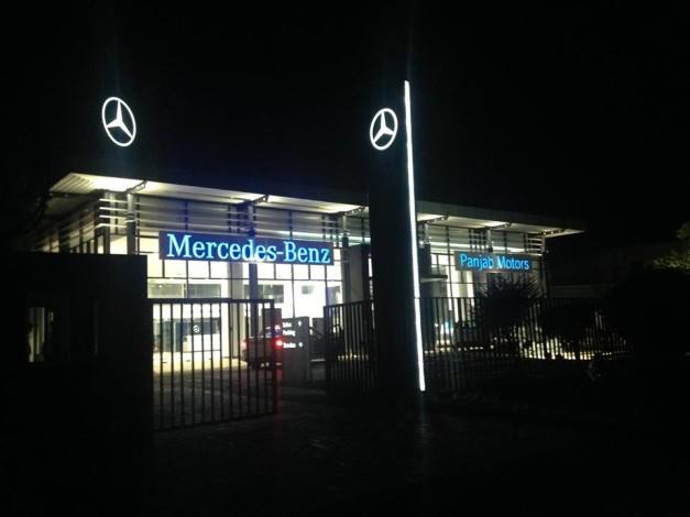 mercedes-benz-service-mohali-punjab
