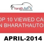 top-10-viewed-cars-on-bharathautos-april-2014